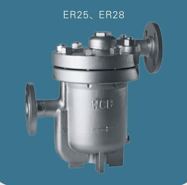 差压吊桶式蒸汽疏水阀ER25、ER28